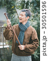 aged man 30501596