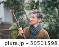 aged man 30501598