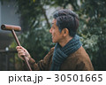aged man 30501665