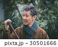aged man 30501666