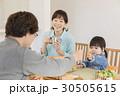 家族 食事 食卓の写真 30505615