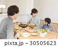 家族 食事 食卓の写真 30505623