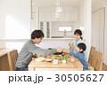 家族 食事 食卓の写真 30505627