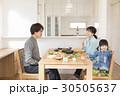 家族 食事 食卓の写真 30505637