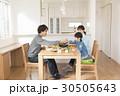 家族 食事 食卓の写真 30505643
