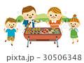 バーベキュー BBQ 家族のイラスト 30506348
