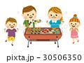 バーベキュー BBQ 家族のイラスト 30506350