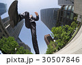 ジャンプするビジネスマン 真下から見上げる 東京駅前 丸の内 30507846