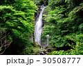不破の滝 30508777