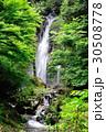 不破の滝 30508778