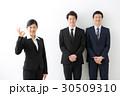 ビジネスマン ビジネスウーマン 3人の写真 30509310