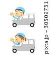 軽ワゴン 配送 男性のイラスト 30509731