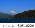 20170508芦ノ湖箱根神社の鳥居と富士山Mt.Fuji HakoneAshinokoTorii  30510220