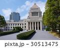 国会議事堂 30513475