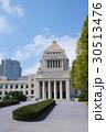国会議事堂 30513476