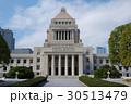 国会議事堂 30513479