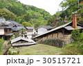 小鹿田焼 小鹿田 伝統工芸の写真 30515721