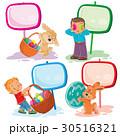 子供 子 イラストのイラスト 30516321