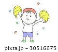 運動会(ダンス) 30516675