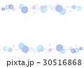 水玉 フレーム 枠のイラスト 30516868
