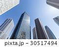 新宿高層ビル群を見上げる5 30517494