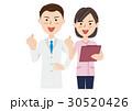 男女 医者 看護師のイラスト 30520426