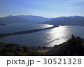 11月 晴天快晴の天橋立 日本三景 30521328