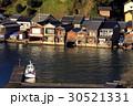 12月 夜明けの伊根舟屋 -漁村の伝統的家並み- 30521331