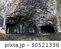 玄武洞 玄武岩 柱状節理の写真 30521336