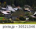 11月 美山町「かやぶきの里」 京都の原風景  30521346