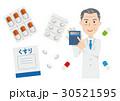 ベクター 人物 医師のイラスト 30521595