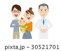 ベクター 人物 医師のイラスト 30521701