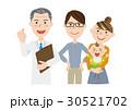 ベクター 人物 医師のイラスト 30521702