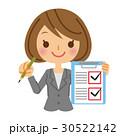 ビジネスウーマン チェック チェックリストのイラスト 30522142