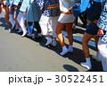 赤羽馬鹿祭り 30522451