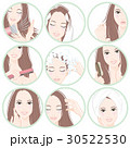 女性 美容 ヘアケアのイラスト 30522530