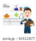 キッチンリフォーム 30522877