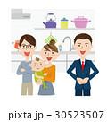 営業マン キッチン リフォームのイラスト 30523507