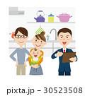 営業マン キッチン リフォームのイラスト 30523508