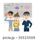 営業マン キッチン リフォームのイラスト 30523509
