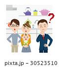 ビジネスマン キッチン リフォームのイラスト 30523510