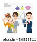 営業マン キッチン リフォームのイラスト 30523511