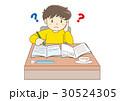 勉強 子供 宿題のイラスト 30524305
