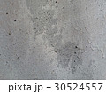 Rusty metal painted plate background texture 30524557