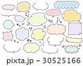 speech bubble, handwriting 30525166