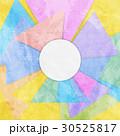 カラフル 色とりどり 物質のイラスト 30525817
