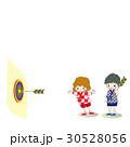 園児 甚平 夏祭り 的あて 30528056