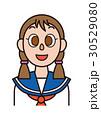 女の子 学生 高校生のイラスト 30529080