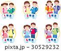 子供 小学生 児童のイラスト 30529232