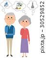 老夫婦 シニア 人生設計のイラスト 30529852